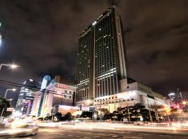 Hotel photo: Lotte Hotel Busan