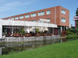 Atlas Hotel Holiday Spijkenisse Нидерланды