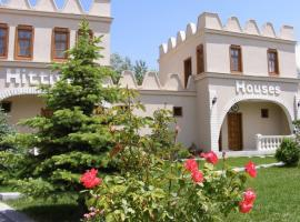 Hotel Photo: Hittite Houses