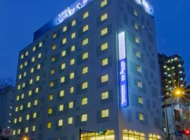 Hotel photo: Dormy Inn Hakata Gion