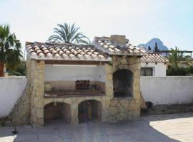 Apartment with terrace, garden in Alicante  Spania