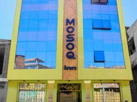 Hotel photo: Mosoq Inn