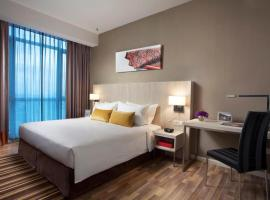 Hotel Photo: Citadines Uplands Kuching