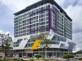 A picture of the hotel: Citadines Uplands Kuching