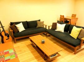 Hotel Photo: K's House Hiroshima - Backpackers Hostel