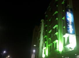 Hotel photo: Qemam Al Andalus