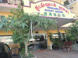 Hotel photo: Somanea Guesthouse