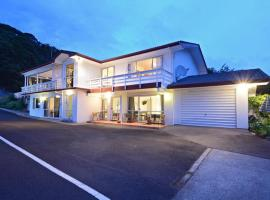 Hotel Photo: Paihia Star Motel