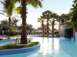 Hotel Photo: Mövenpick Hotel Kuwait