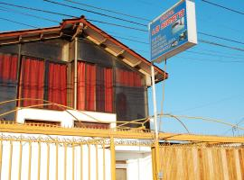 Hotel Photo: Hostal La Siesta