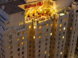 Hotel photo: Hilton Checkers Los Angeles