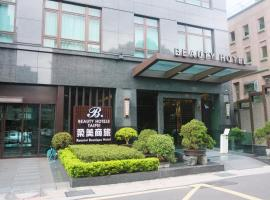 Hotel: Beauty Hotels - Roumei Boutique