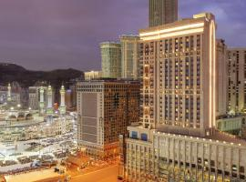 Hotel Photo: Hilton Suites Makkah