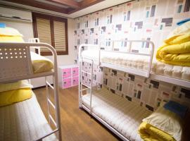 Hong Guesthouse Dongdaemun Seoul South Korea
