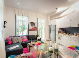 Sweet Inn Apartments - Shefer Street Tel Aviv Israel