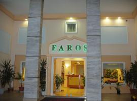 Hotel photo: Faros II