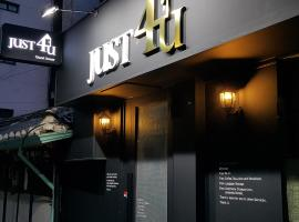 Just4u Guesthouse Seoul South Korea