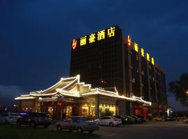 A picture of the hotel: Li Hao Hotel Beijing Guozhan