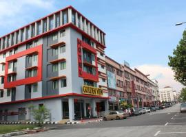 Hotel Golden View Nilai Nilai 马来西亚