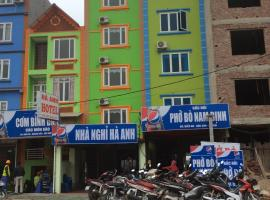 Hotel photo: Ha Anh Guest House