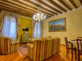Hotel Photo: Cà dell'arte Suite