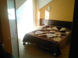 Ani Guest House  Russia