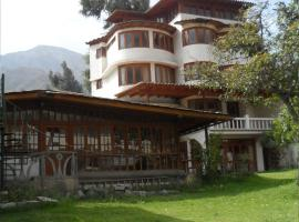 A picture of the hotel: Hospedaje Cocachacra Wasi