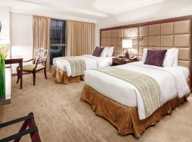 Hotel near Pasig City: Discovery Suites