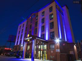 Hotel near Brooklyn: Comfort Inn near Barclays Center (Crown Heights)