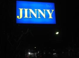 Hotel Photo: Jinny Guesthouse