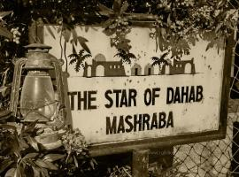 Star Of Dahab Hotel Dahab Egypt