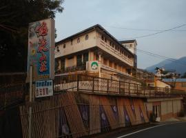 Hotel photo: Plum Blossom Villa
