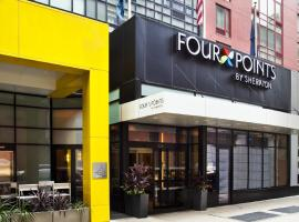 Four Points by Sheraton Midtown - Times Square 纽约 美国