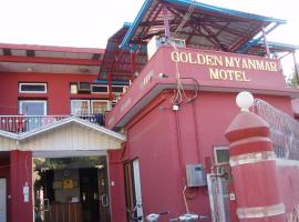 Hotel near Pakokku: Golden Myanmar Guest House