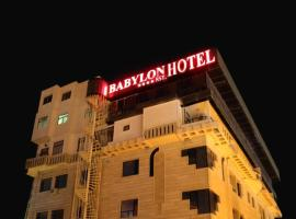 Babylon Hotel As Sulaymānīyah Iraq