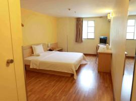 Hotel photo: 7Days Inn Guangzhou Shangxia Jiu Rd