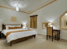 The Pride Amber Vilas Resort & Spa Jaipur India