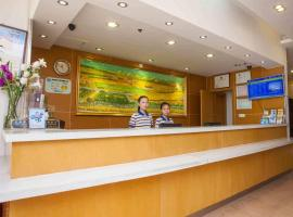 Hotel: 7Days Inn Lanzhou Jiaotong University