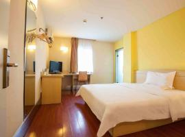 Hotel photo: 7Days Inn Wuhan Aomen Road Branch