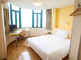 Hotel near Tianhe airport : 7Days Inn Wuhan Minhang Airport Bus Station Branch