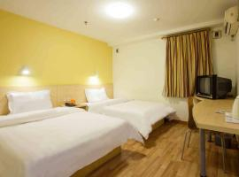 Hotel: 7Days Inn Lanzhou Qinan Road