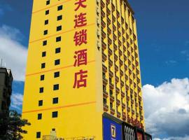 A picture of the hotel: 7Days Inn Chongqing Beibei Tianqi Square Pedestrian Street