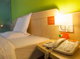 Hotel photo: 7Days Inn Shizheng Square