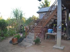 Hotel Photo: Ream Homestay