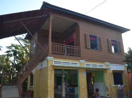 Hotel Photo: Kan Trok Homestay