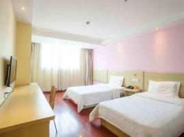 Hotel Photo: 7Days Inn Wuhan Central China Normal University
