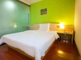 Hotel near  Tianhe  airport:  7Days Inn Wuhan Hankou Train Station Huanan Seafood Market