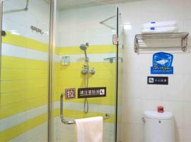 Hotel photo: 7Days Inn Wuhan Honggangcheng
