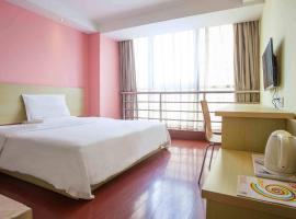 A picture of the hotel: 7Days Inn Huanggang Huangshang Dongmen Road