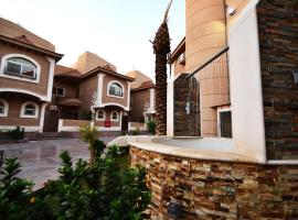 Hotel Photo: Meral Oasis Resort Taif